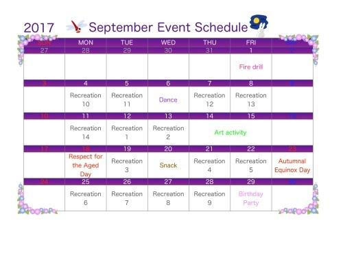 September Event Schedule_c0315913_13413170.jpg