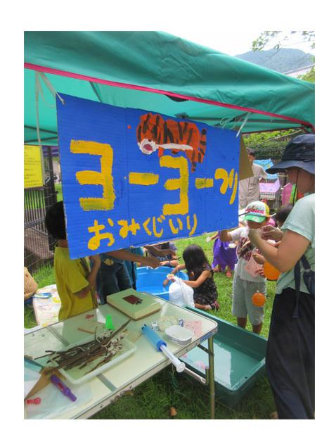 夏祭り☆2017!  小学生クラス(上高野)_f0211514_22134104.jpg