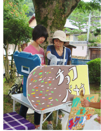 夏祭り☆2017!  小学生クラス(上高野)_f0211514_22310937.jpg