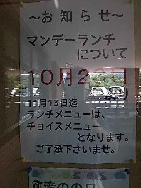 f0227321_20013410.jpg