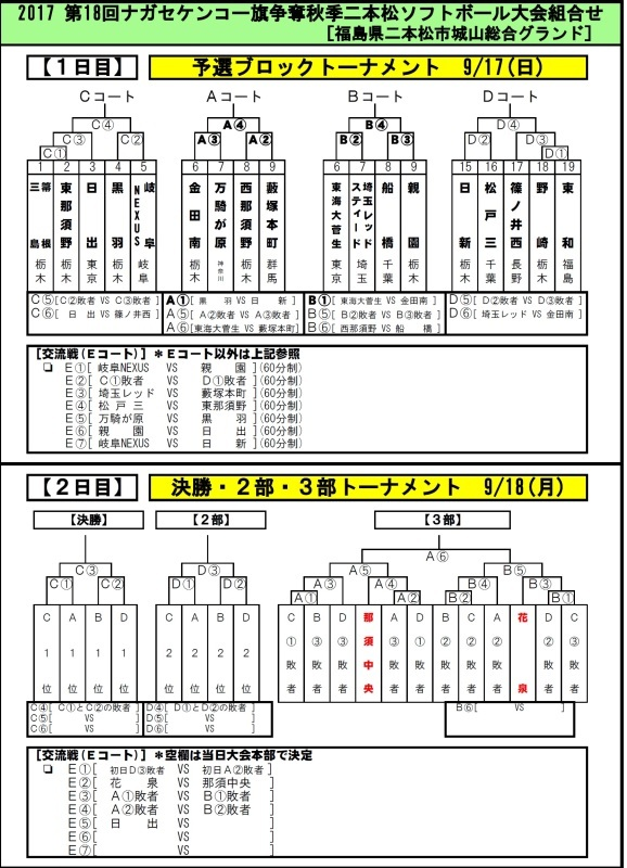 b0249247_08501273.jpg