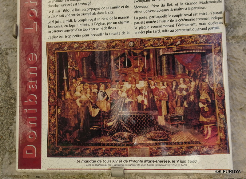 サン・ジャン・ド・リュズ Ⅱ  マカロンとルイ14世♪_a0092659_23234320.jpg