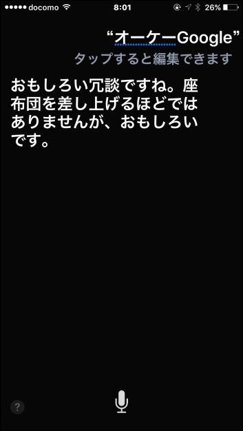 b0300759_07452499.jpeg