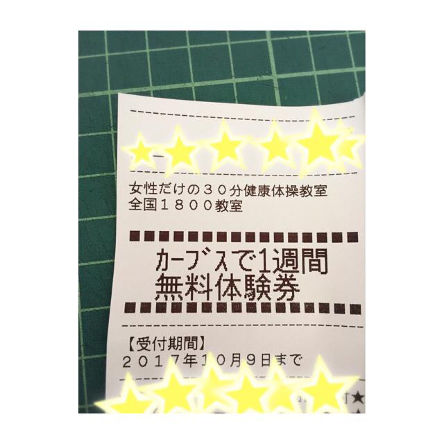 b0238766_22044860.jpg