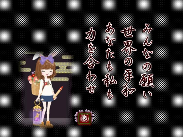 f0214467_09410482.jpg
