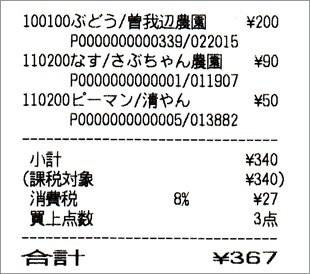 b0260581_16124677.jpg