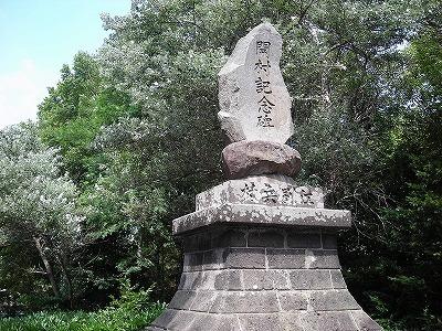 飛鳥山公園から水天宮とモショッケ公園_f0078286_10023312.jpg