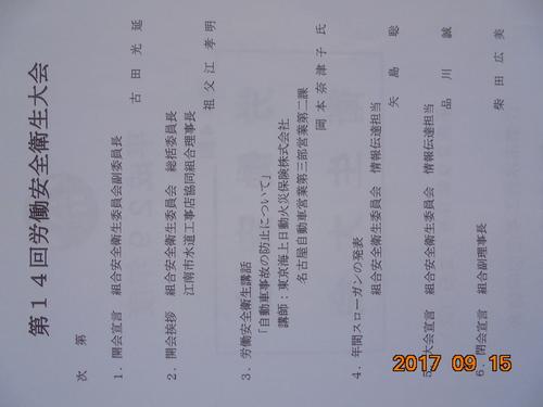 a0238890_16454994.jpg