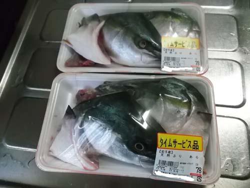 ぶり大根&卵巻寿司_f0019498_18423929.jpg