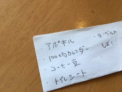 f0372998_19581903.jpg