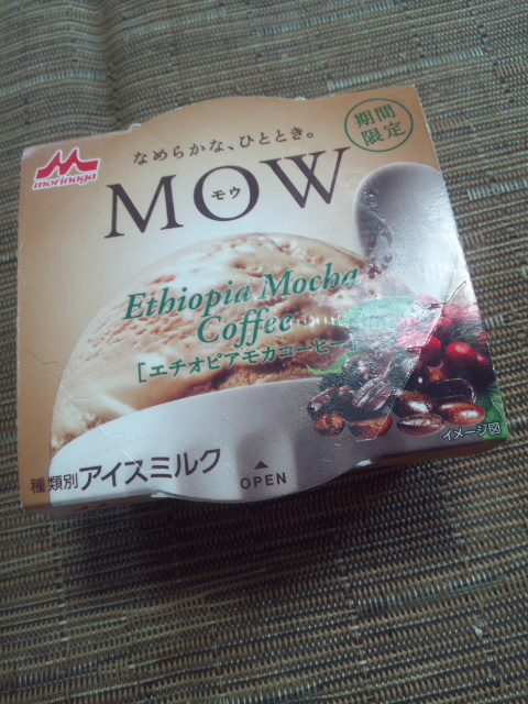 モウ エチオピアモカコーヒー_f0076001_19342461.jpg