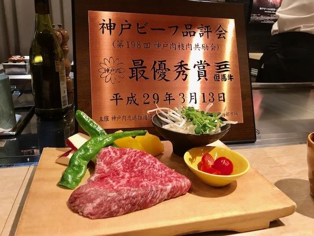 神戸、ギュゥ_a0050302_13382349.jpg