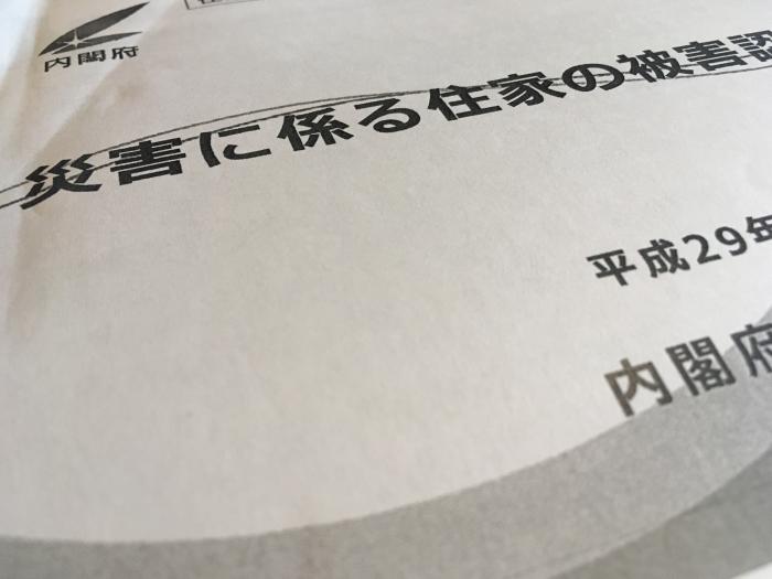 勉強会_f0087202_10210236.jpg