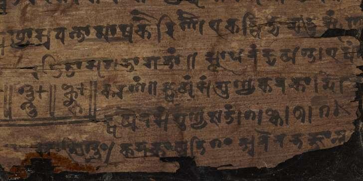 最古の「ゼロ」文字、3~4世紀のインド書物に 英大学が特定 _b0064113_17575867.jpg
