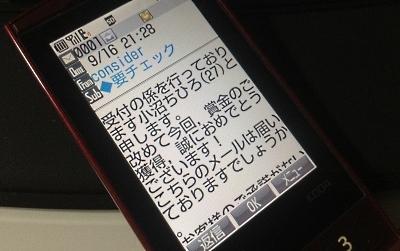 b0055215_21461056.jpg