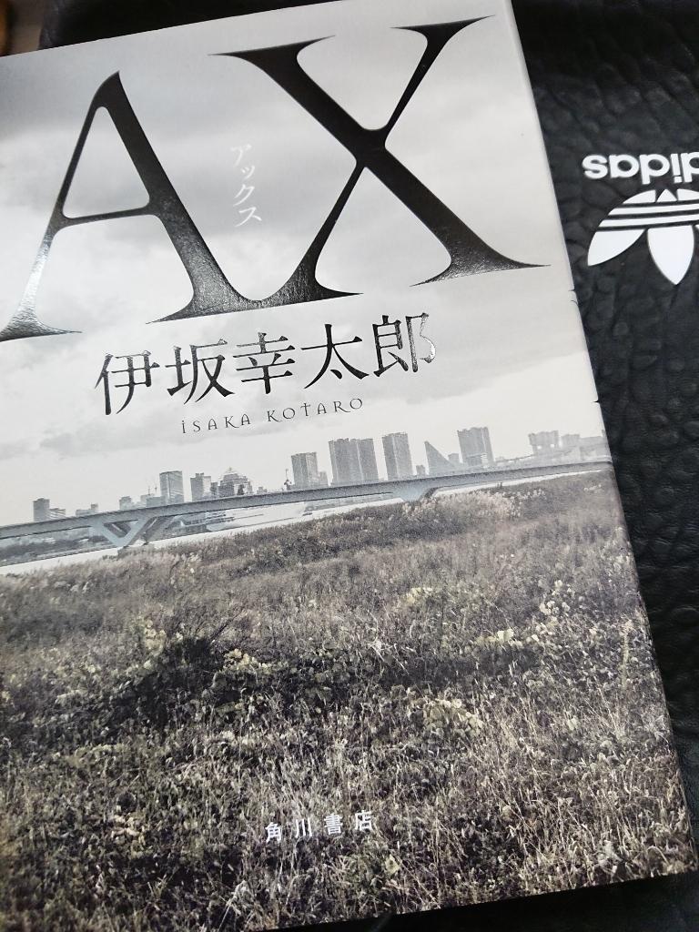 伊坂熱再び_a0052916_00334489.jpg