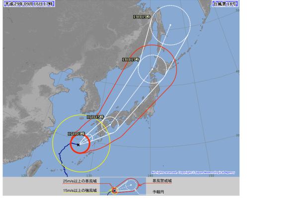 台風18号情報:最高気温15℃ほど、寒さに注意_b0174425_18371086.png