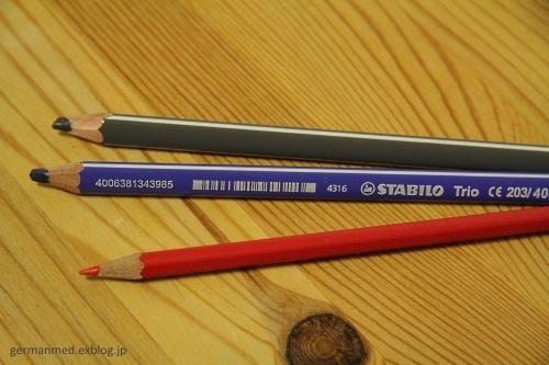 幼児の色鉛筆は絶対これ!_d0144726_05224373.jpg