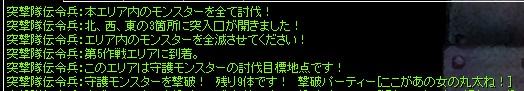 d0067837_1452468.jpg
