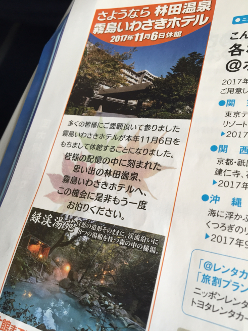 空の上から☆_f0183846_20371971.jpg