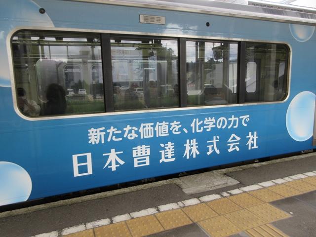 b0009849_18301294.jpg