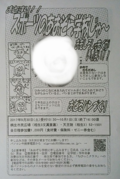 a0290864_13375843.jpg