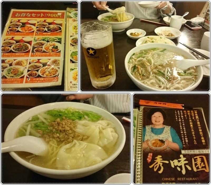 横浜・みなとみらいで_b0236665_10000963.jpg