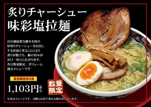 広島へ!しかし..._f0186373_11405358.jpg
