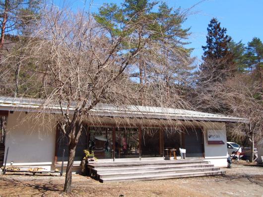 四万温泉 森のカフェ KISEKI_e0139694_00112013.jpg