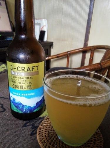 【RSP59】三菱食品 J-CRAFTクラフトビール_a0057402_18272850.jpg