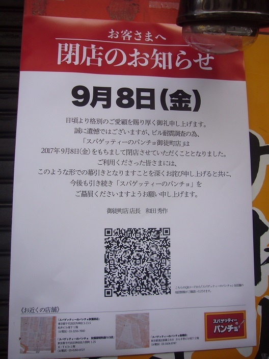e0358504_14553935.jpg