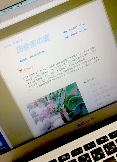 f0206605_10454316.jpg