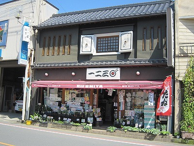 小鹿野町 散策 @秩父_b0157216_16021426.jpg