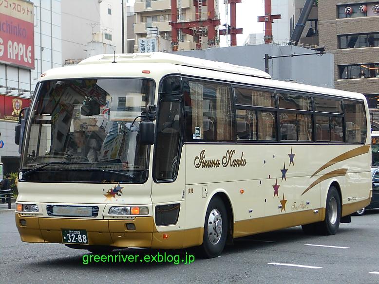 スターバス 3288_e0004218_2012996.jpg