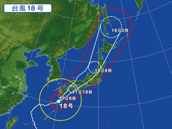 本日は、台風18号の為「臨時休業」いたします。_a0125419_09444445.jpg