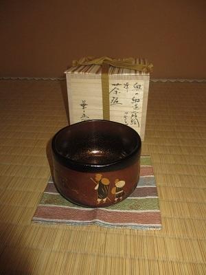 """""""芭蕉祭""""全国俳句大会②_f0289632_11571974.jpg"""