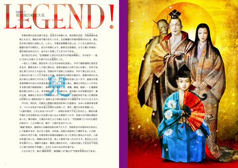 『LEGEND 2 宇喜多秀家 Battle of SEKIGAHARA』_b0145843_20312452.jpg