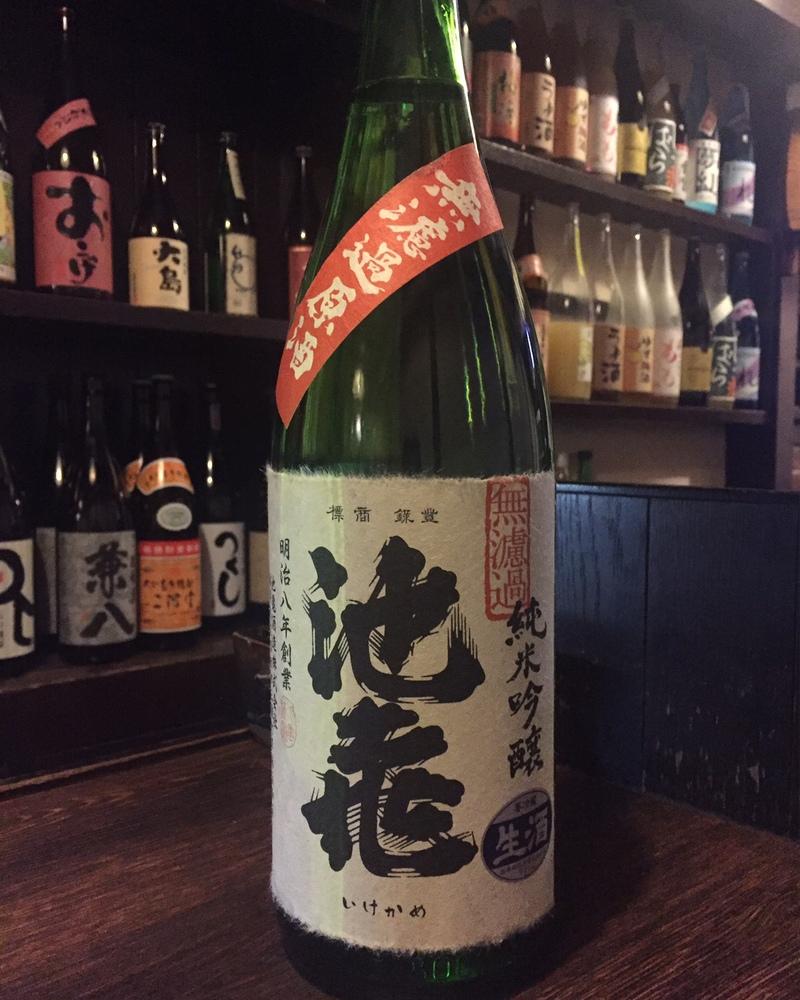 池亀 純米吟醸 無濾過生原酒_d0205957_19595297.jpg
