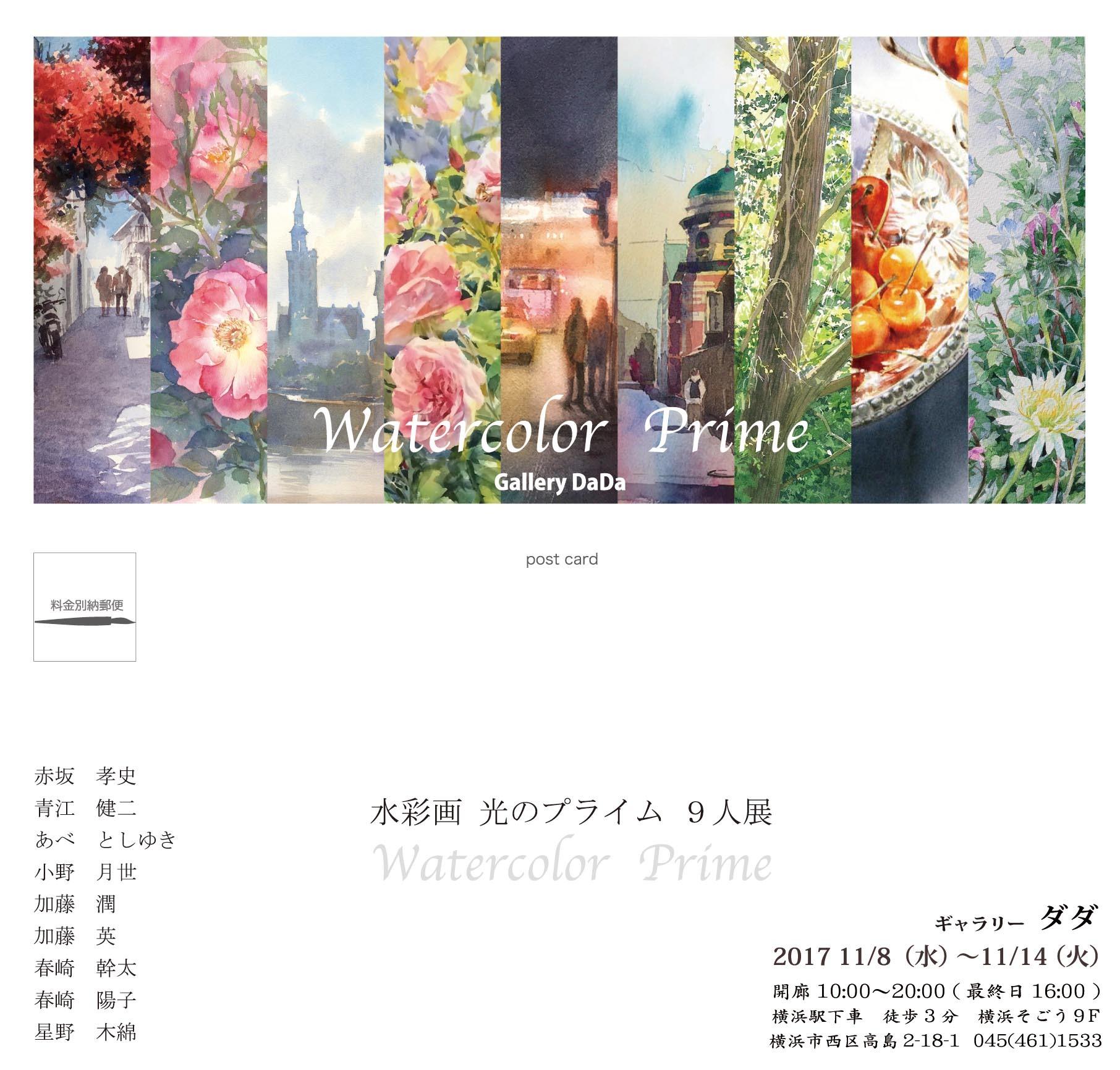 f0176370_14525038.jpg