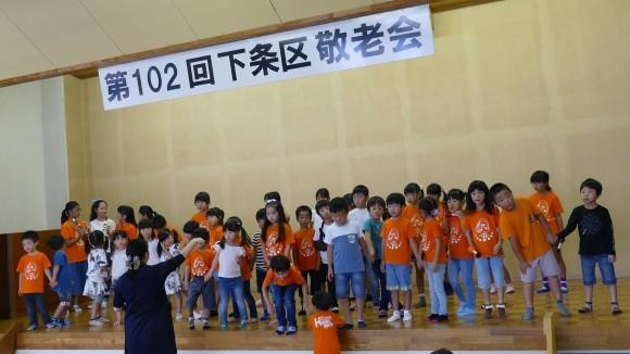 第102回敬老会発表会お疲れ様でした!_f0321473_20383341.jpg