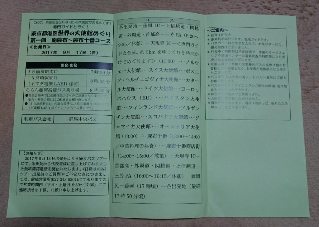 b0091075_19262235.jpg