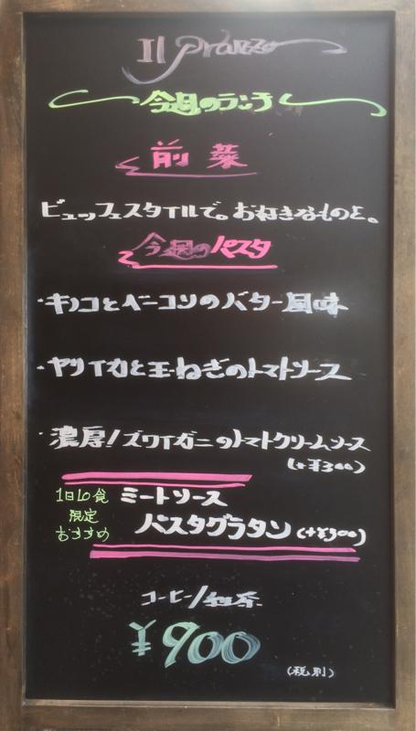 b0369486_01281676.jpg