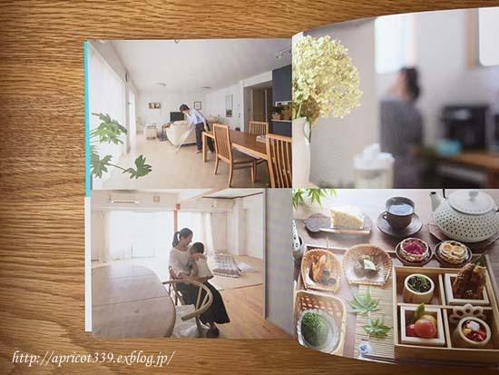 「毎日パパッと整う暮らし わたしの「家じかん」ルール」 の発売と、撮影の裏話_c0293787_22082456.jpg