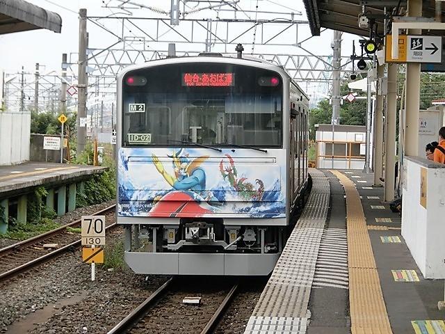 藤田八束の鉄道写真_d0181492_22274610.jpg