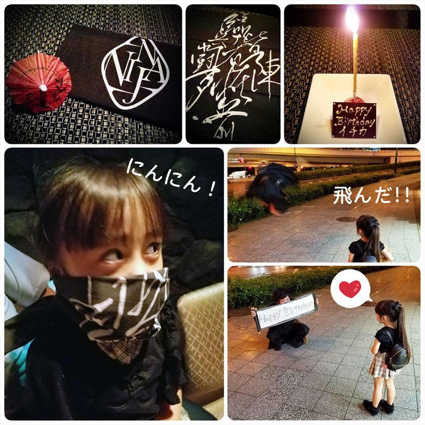 娘の誕生日☆ 『心から大切に…』_d0224894_05161193.jpg