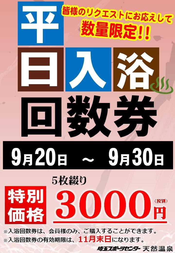 台風は遠くても風は強くて大変です。_e0187507_18023915.jpg