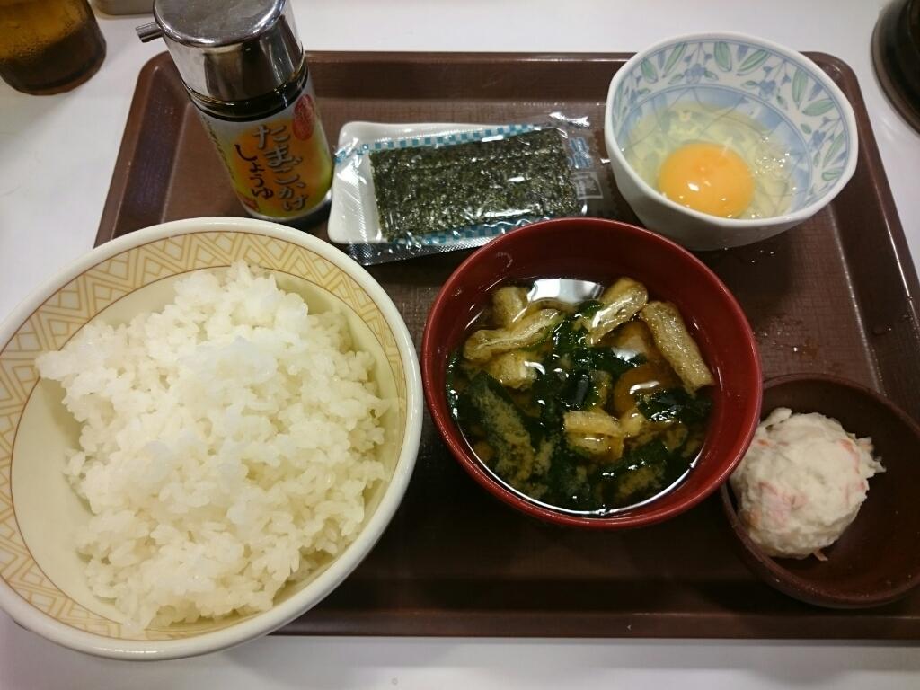9/18  たまかけ朝食¥250@すき家_b0042308_06573671.jpg