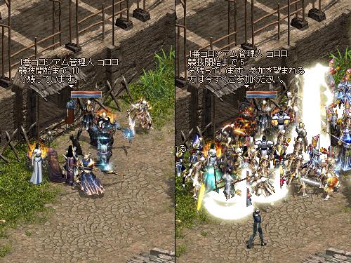 b0056117_05020039.jpg