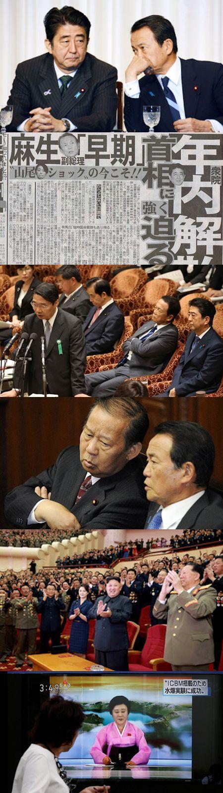 北朝鮮解散 - 北朝鮮危機を出汁にして政権延命を図る卑劣な私物化選挙_c0315619_14582586.jpg