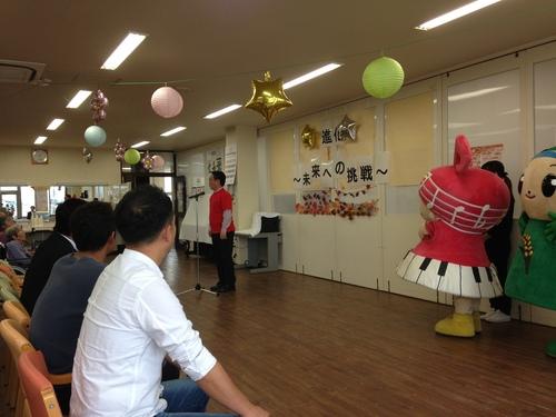 『健院エルキューブ八山田  11周年記念感謝祭』_f0259324_11412680.jpg